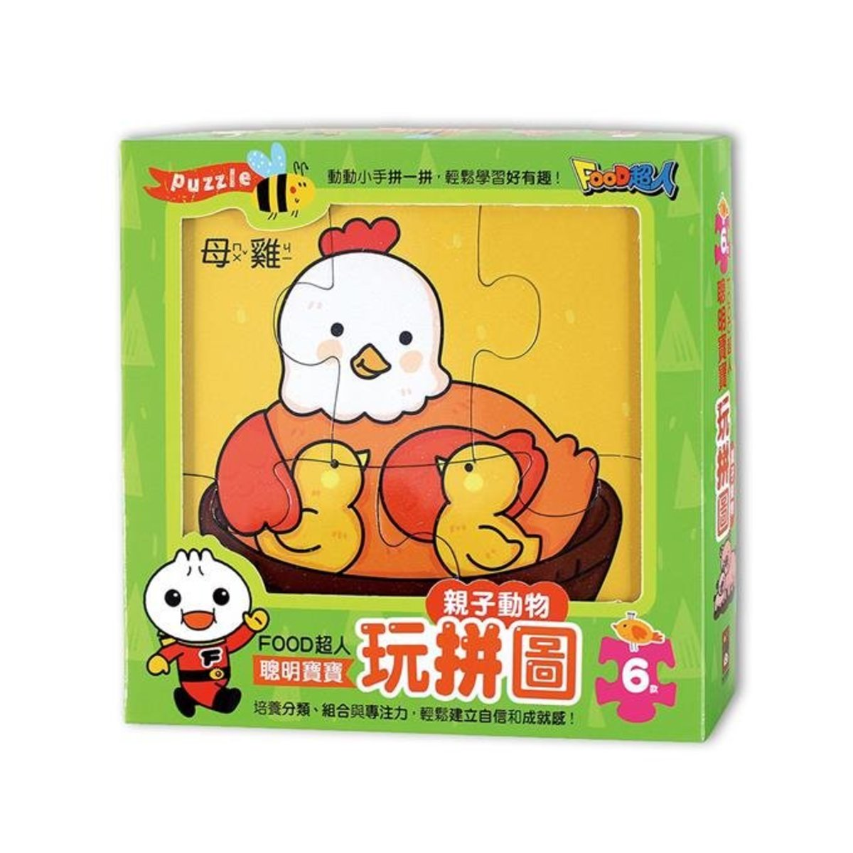 Publishing FOOD Superman Baby Puzzle Puzzle Taiwan Import (four models) - Parent-child animal NEW