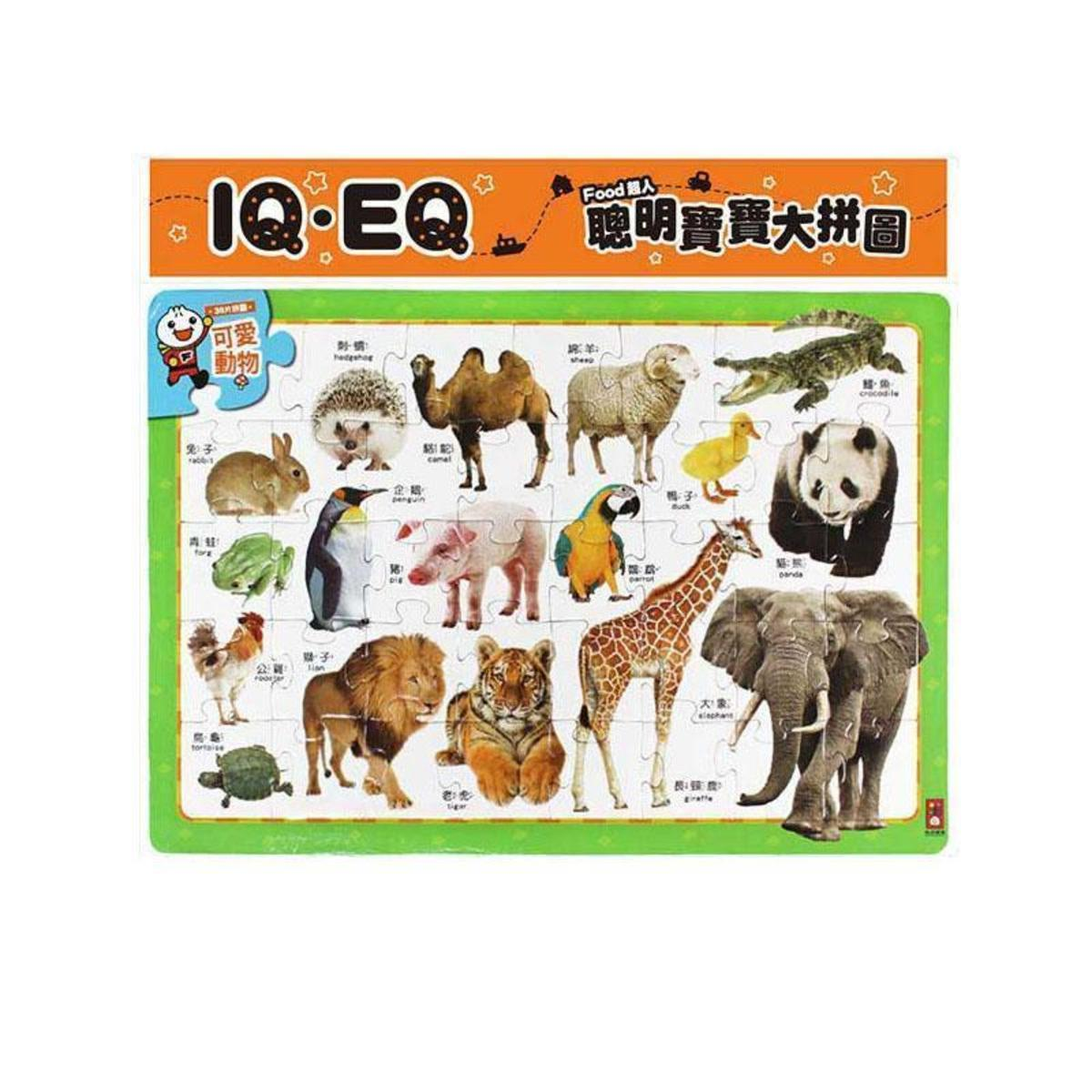 Publishing Cute Animals - Smart Baby Big Puzzle - FOOD Superman Taiwan Import