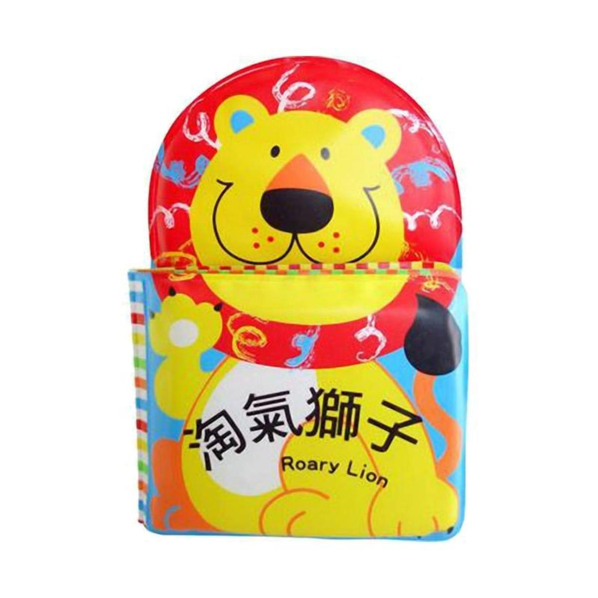 Publishing Children's Cognitive Game Bathing Book (4 models) Taiwan Import - Naughty lion