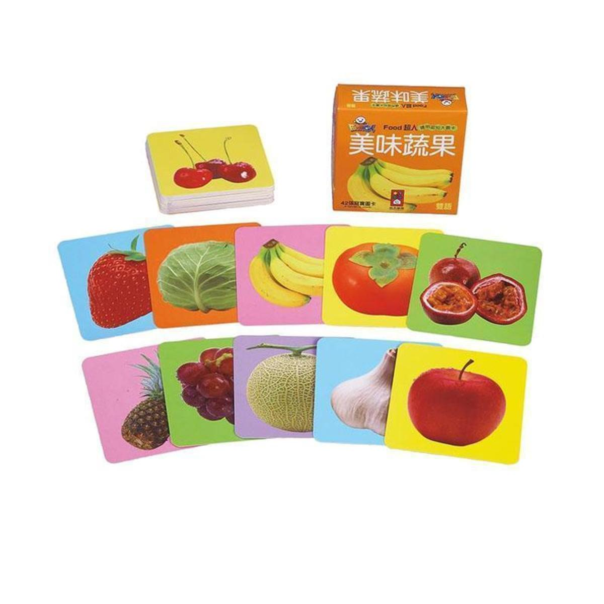 Publishing Delicious Fruits and Vegetables-FOOD Superman Smart Cognitive Big Picture Card Taiwan Import