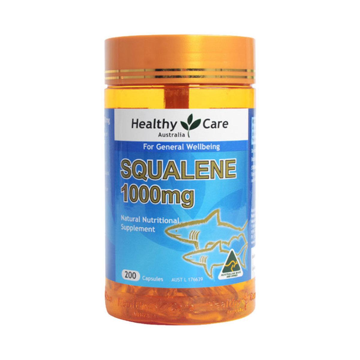 Squalene 1000 mg 200 (EXP:03/2022)