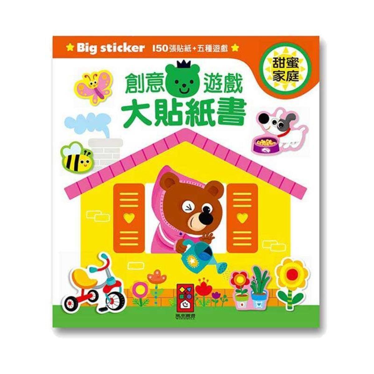 Creative game Big Sticker Book - Sweet Home