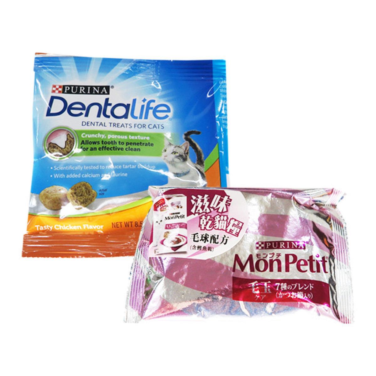 (贈品) Purina MonPetit / Dentalife / ProPlan 貓糧試食包 隨機款式2包