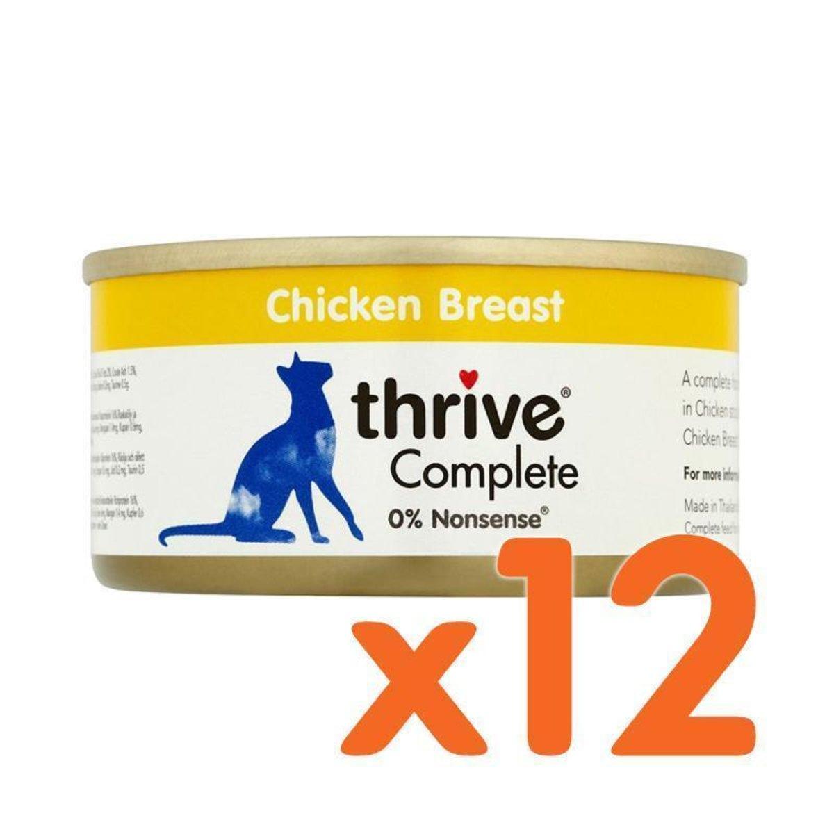 Chicken Breast x 12