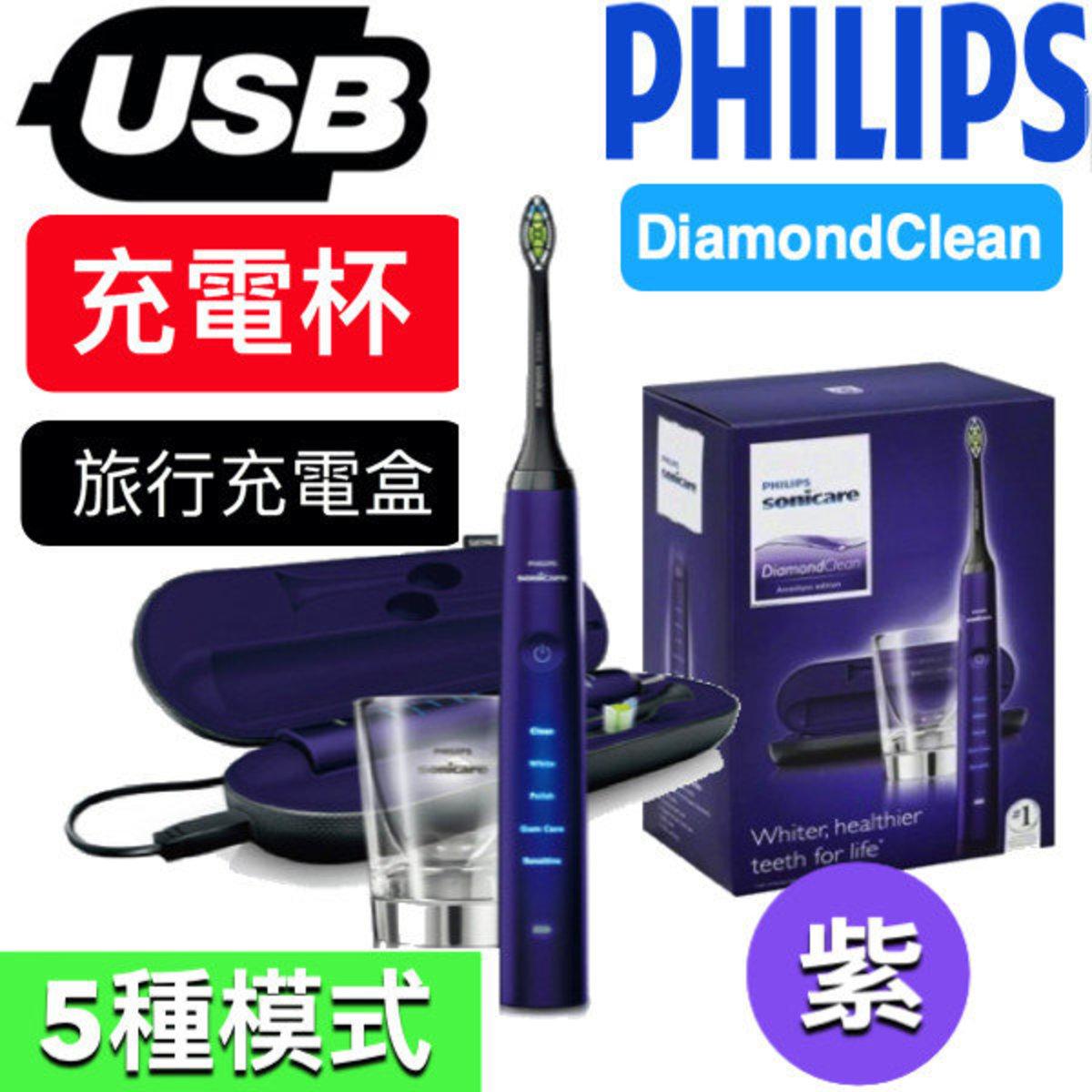 旗艦級 香港行貨 DiamondClean 聲波電動牙刷 紫色  HX9372 Toothbrush purple colour