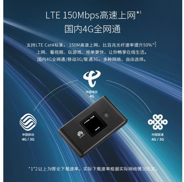 Huawei | HK warranty E5577bs-937 4G Mobile Pocket WiFi Router LTE
