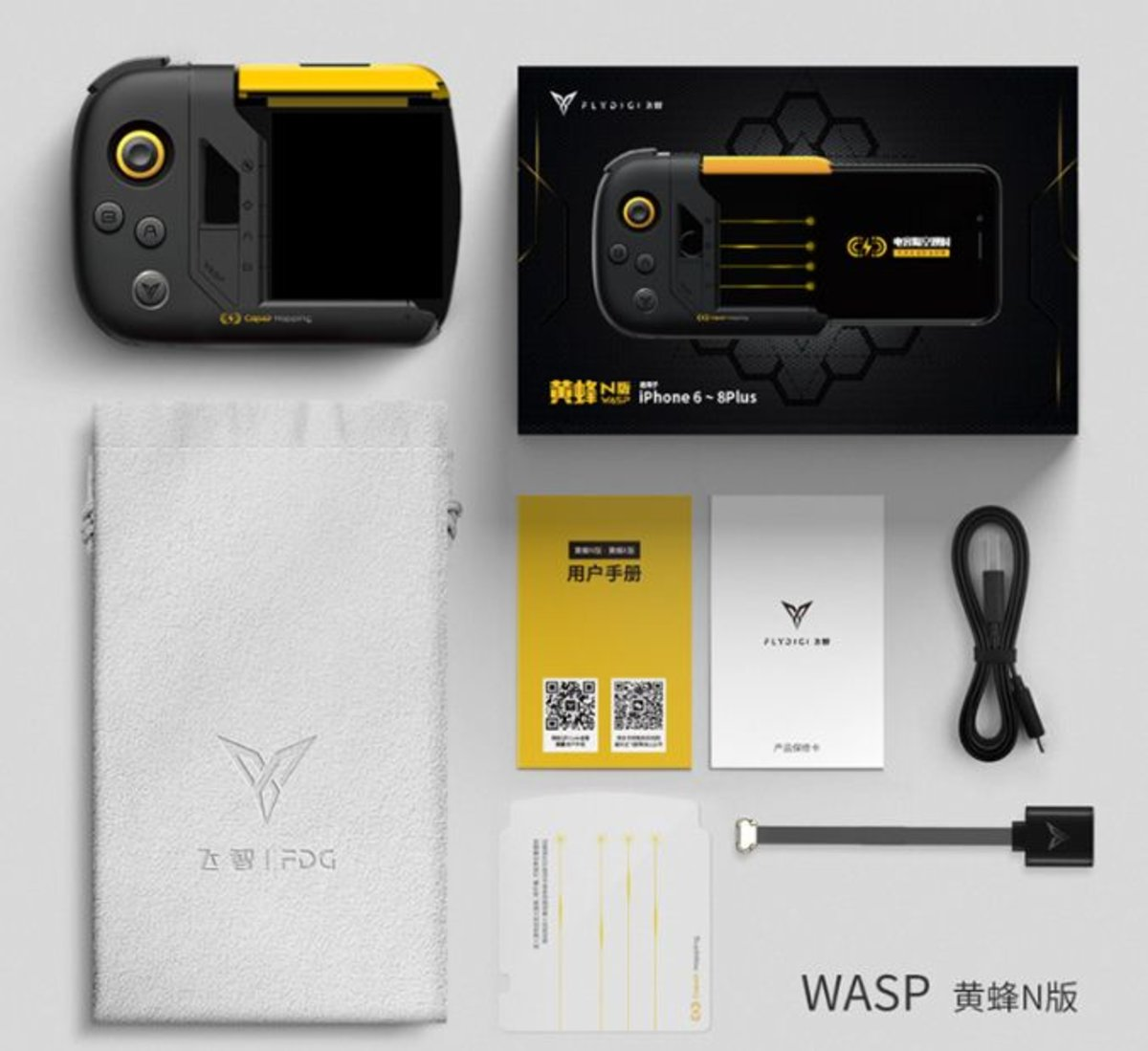 Flydigi | Yellow Bee WASP Gamepad Controller IOS eSports games