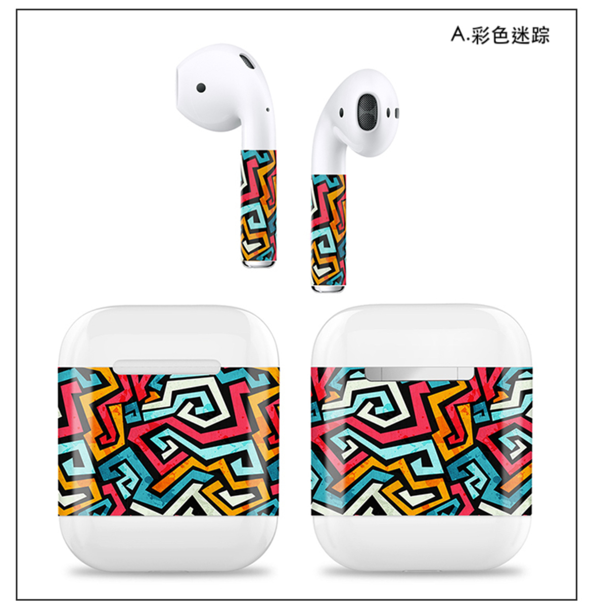 AhaStyle Decal Skins Sticker for Apple Airpods Style A