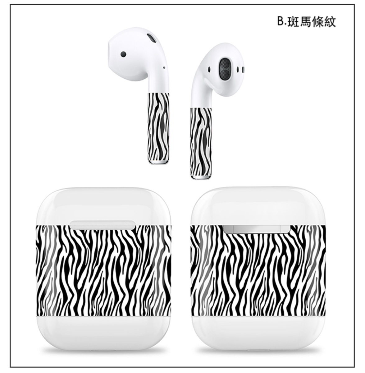 AhaStyle Decal Skins Sticker for Apple Airpods Style B