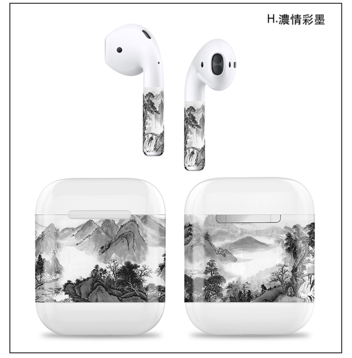 AhaStyle Decal Skins Sticker for Apple Airpods Style C