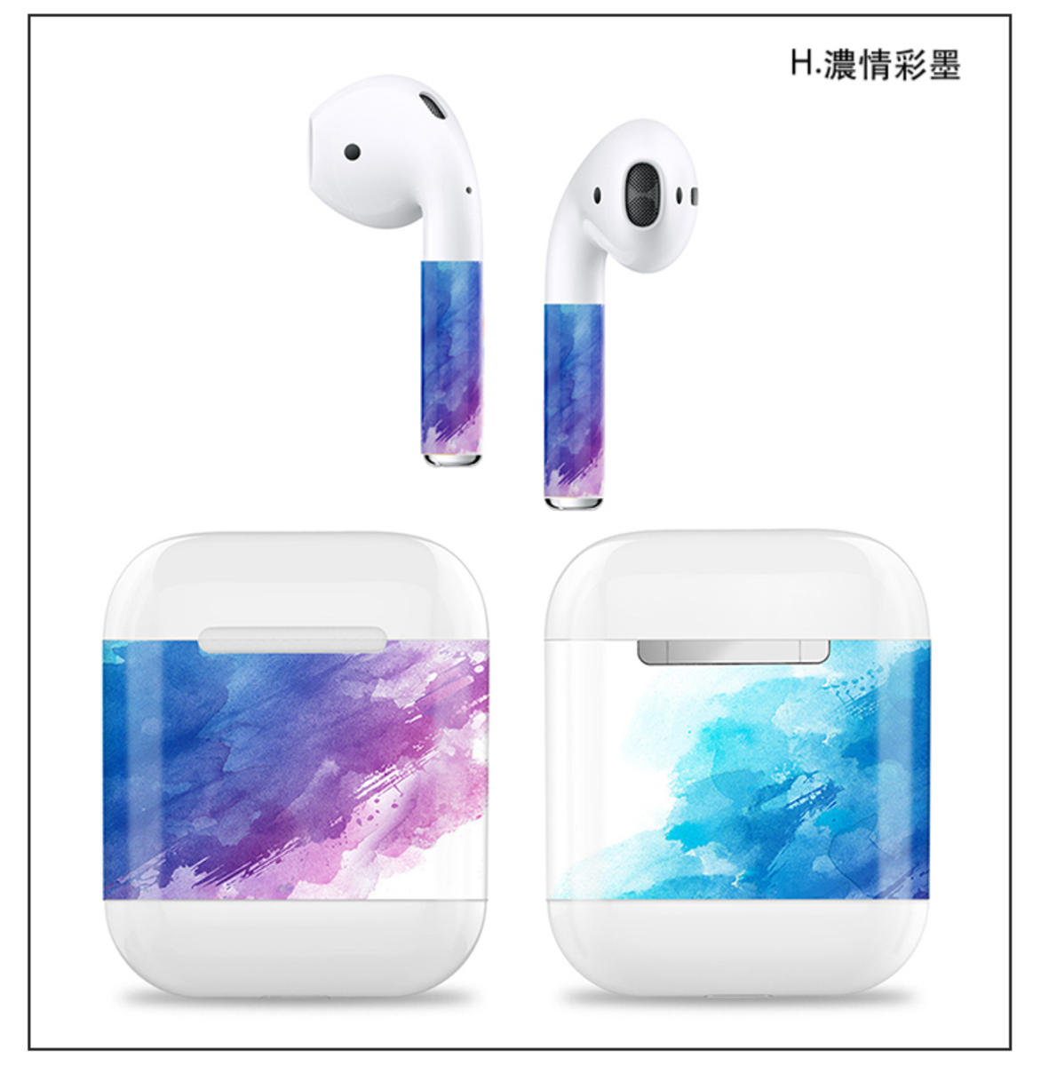 AhaStyle Decal Skins Sticker for Apple Airpods Style H