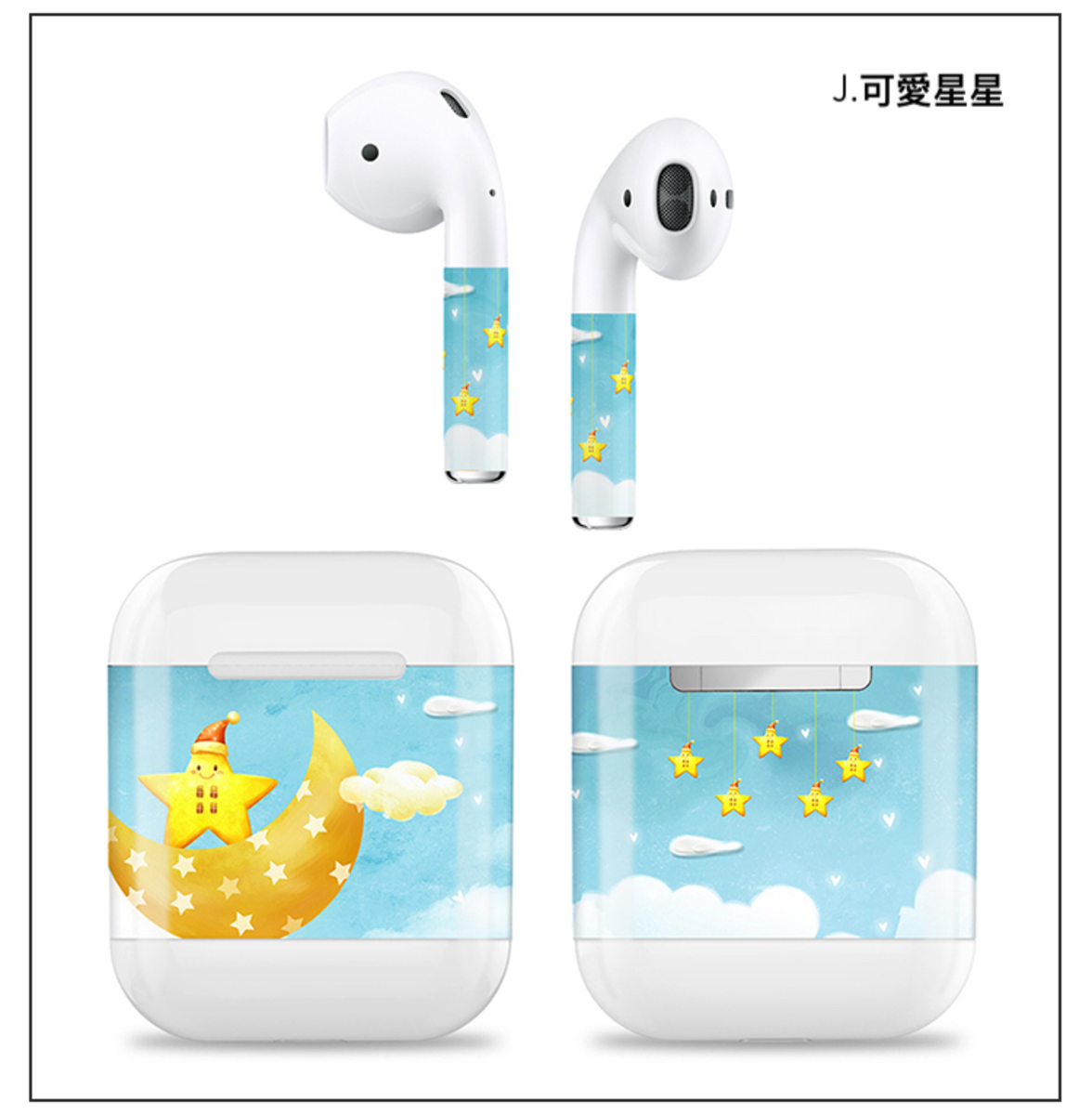 AhaStyle Decal Skins Sticker for Apple Airpods Style J