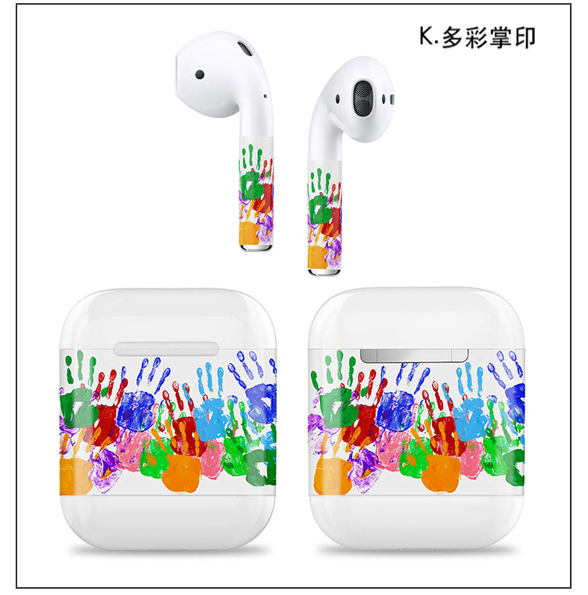 AhaStyle Decal Skins Sticker for Apple Airpods Style K