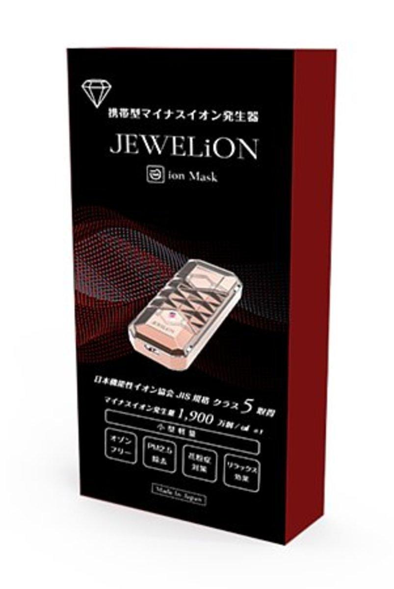 香港保修 日本 ion Mask 便攜式隨身負離子空氣淨化器 Gold