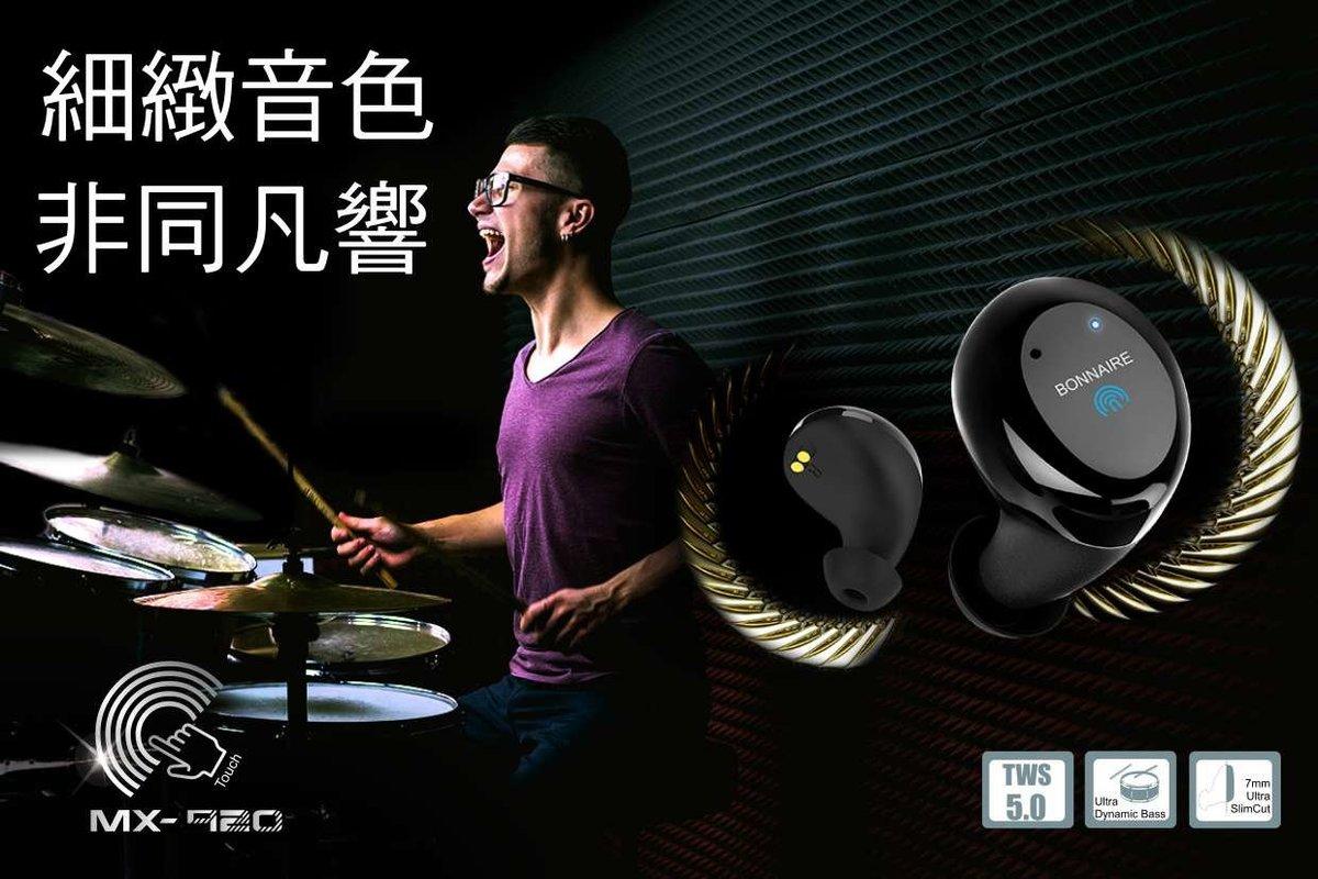 香港行貨 MX-920 IpX5 真無線藍牙入耳式耳機