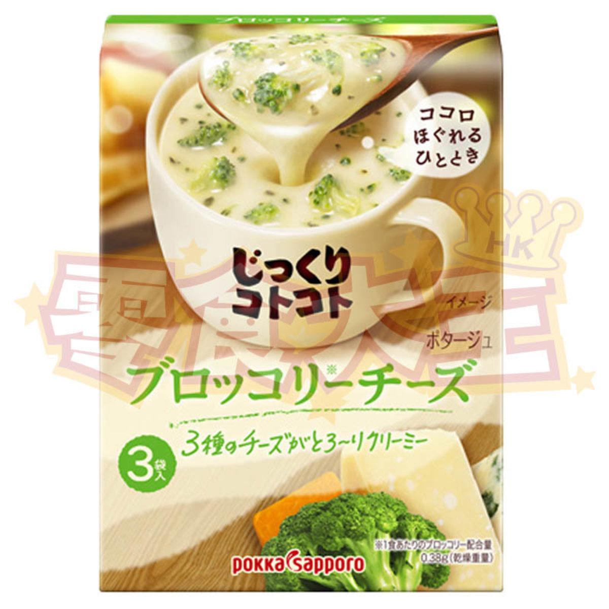 Broccoli cheese potage -57g  (4589850823084)