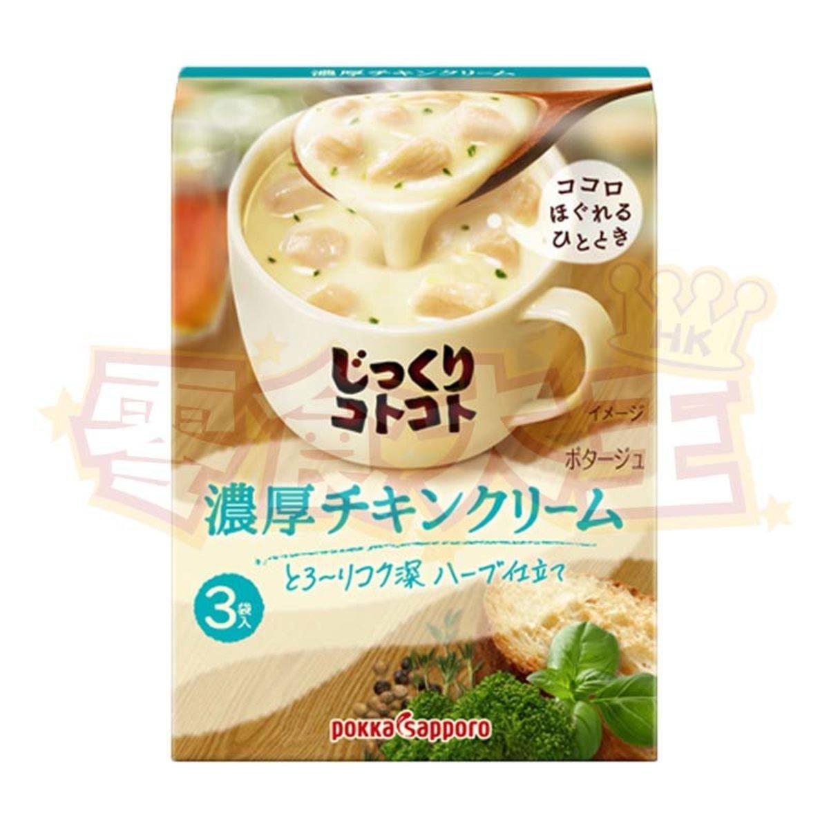 Rich Chicken Cream soup -58.8g  (4589850823091)
