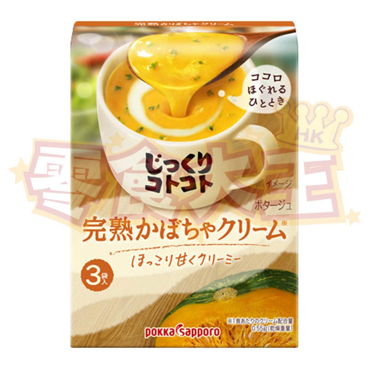 Rich pumpkin Cream potage 3bags -59.4g (4589850823077)