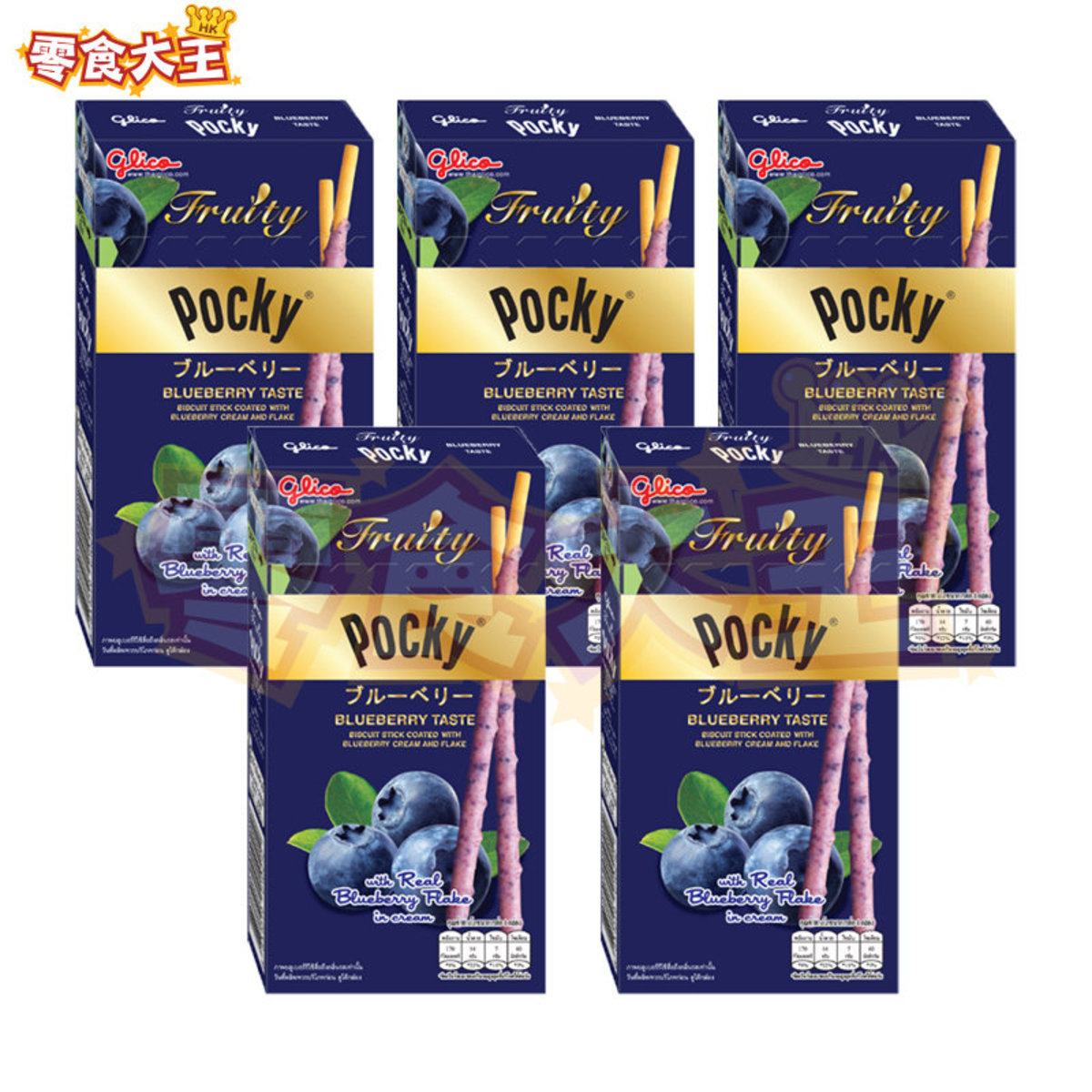 Pocky Fruity Blueberry Taste Biscuit Stick 35g x 5 boxes (8851019010212_5)