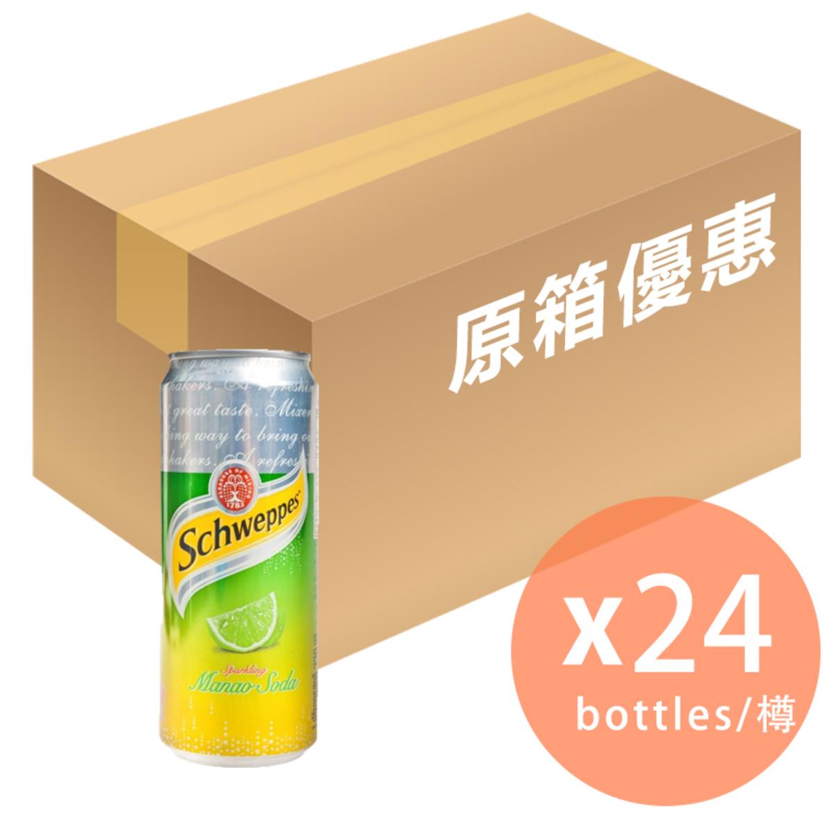 Soft Drink Lemon Soda x 24 cans  (8851959632673_24)