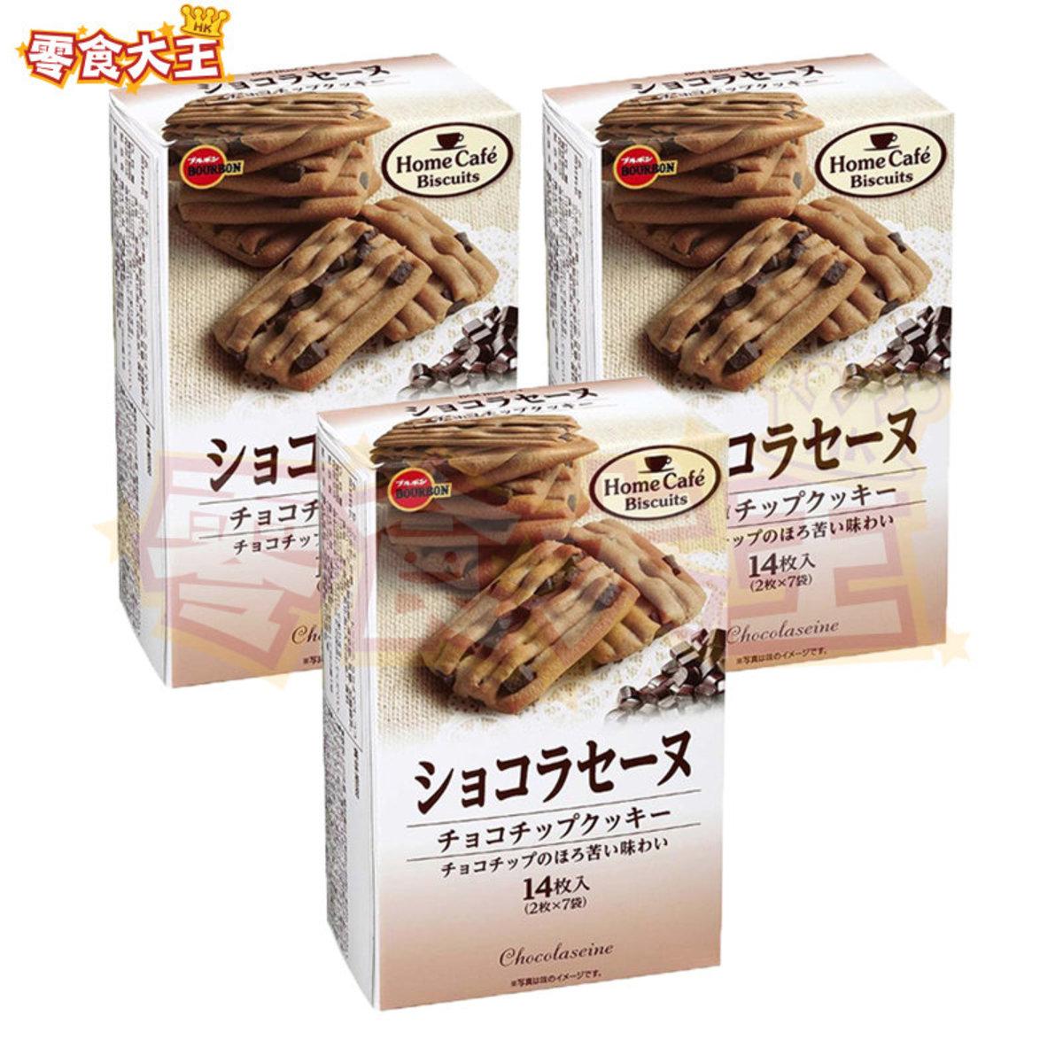 手造碎朱古力曲奇 - 112g (2枚 x 7袋) x 3盒 (4901360331352_3)