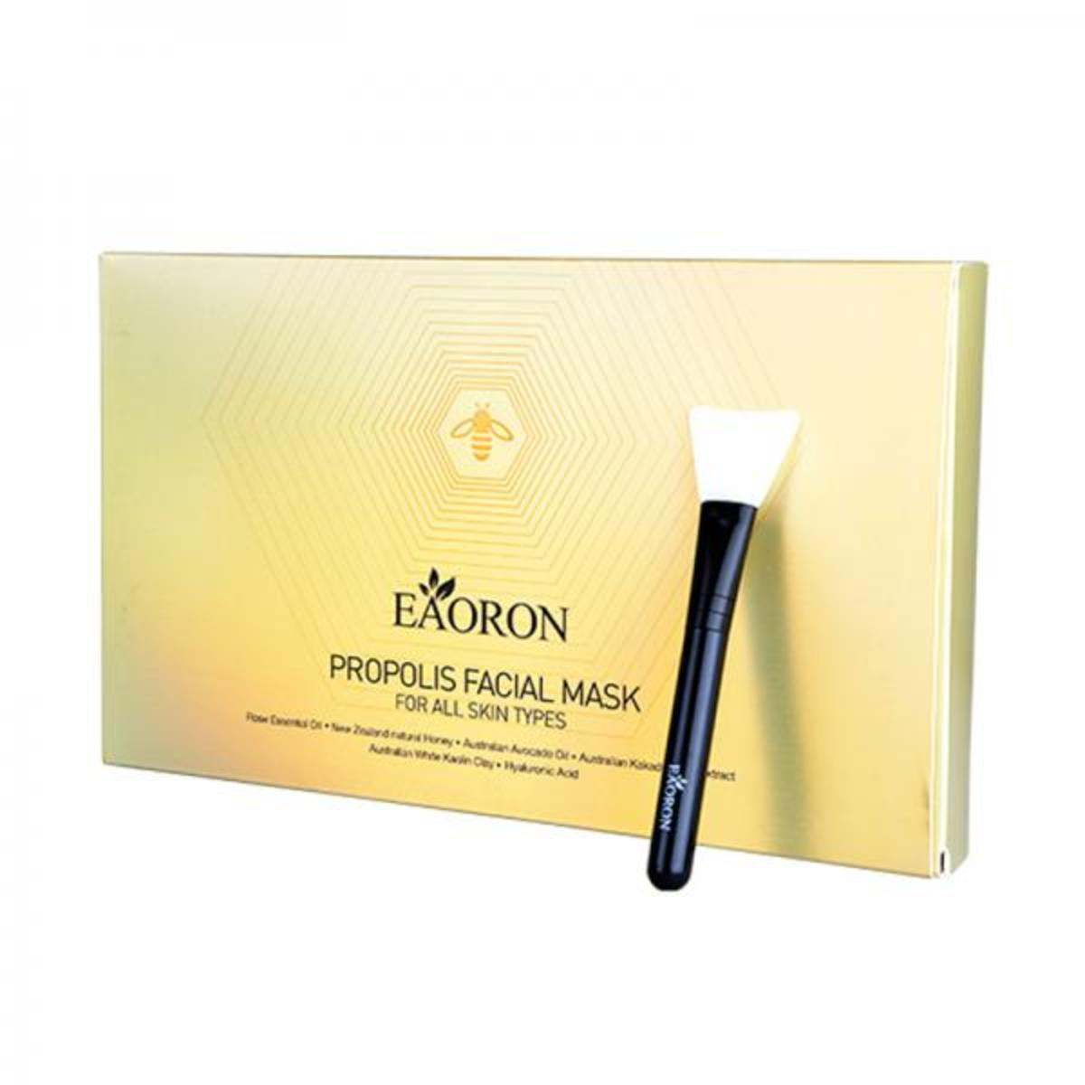 Propolis Facial Mask 10ml x 8pcs (9348107001591)