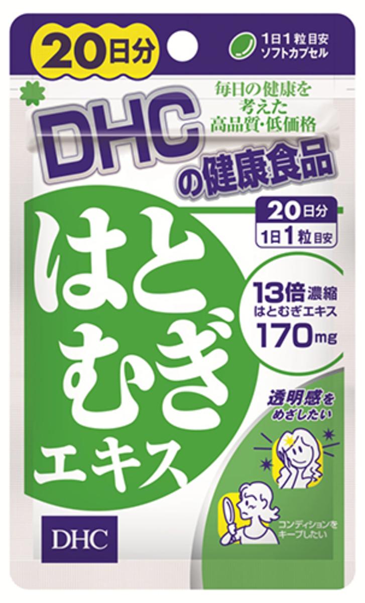 Whitening Supplement 20days  (4511413404874)