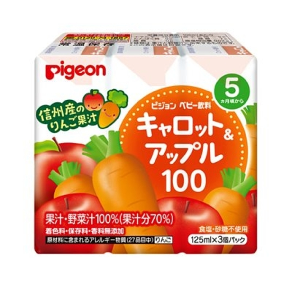 Pigeon | Carrot mixed Apple juice 125g x 3packs (for 6 ...