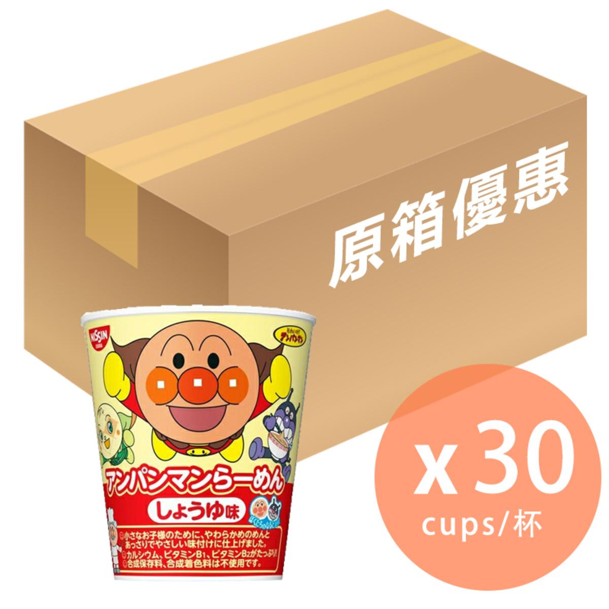 麵包超人醬油味杯麵 33g x 30 (4902105227008_30)
