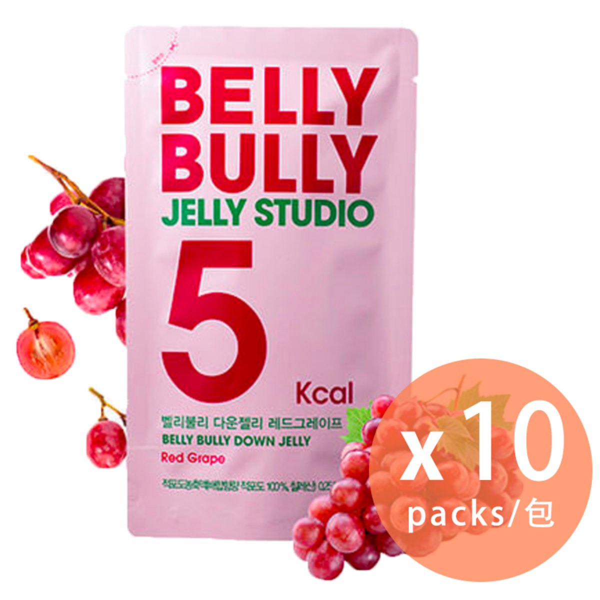 BELLY BULLY Low Slimming Juice Jelly - Red Grape Flavor 150g x 10 packs (8809556561247_10)
