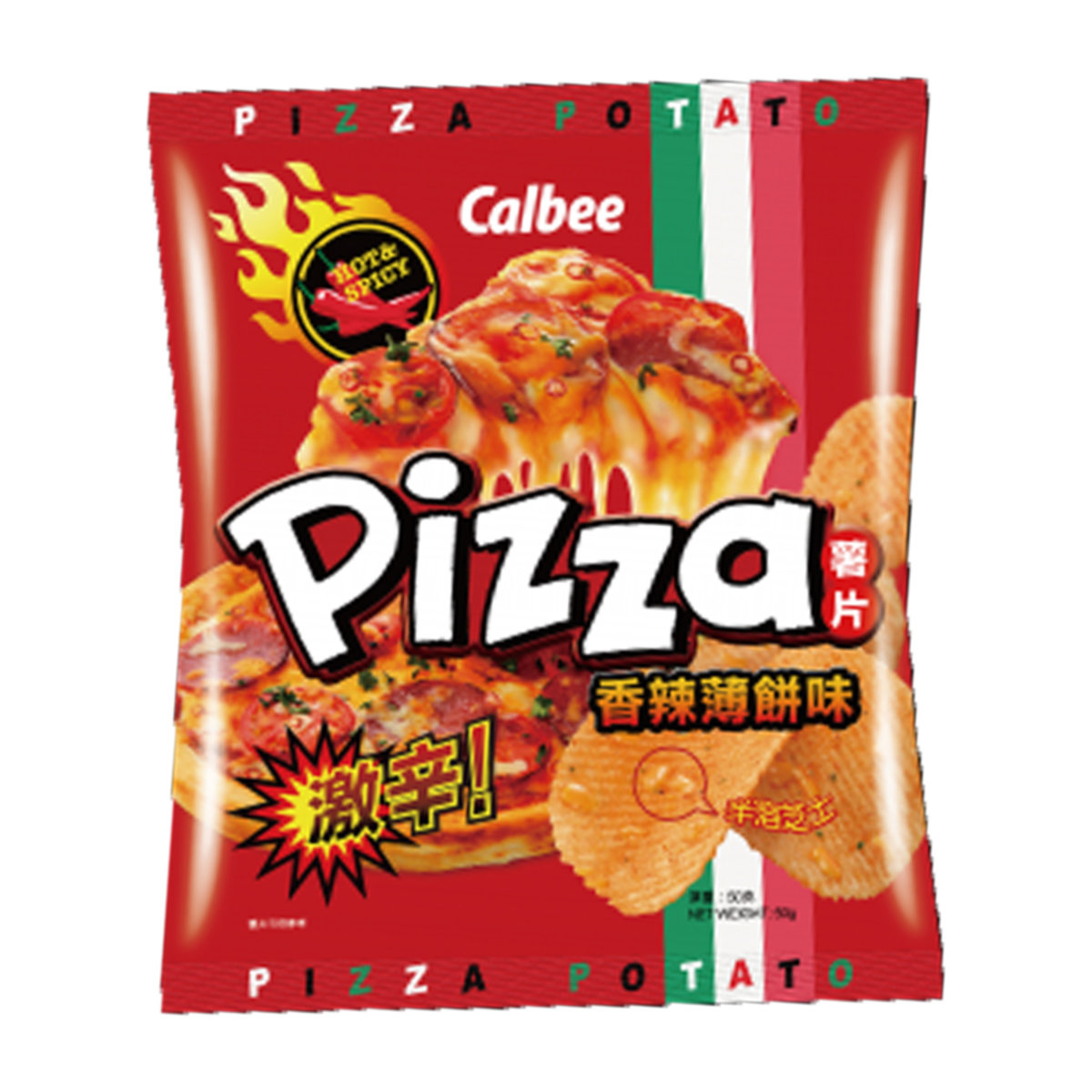 Pizza Flavor Potato Chips Hot & Spicy Thick Cuts Chips 55g (4892294401122)