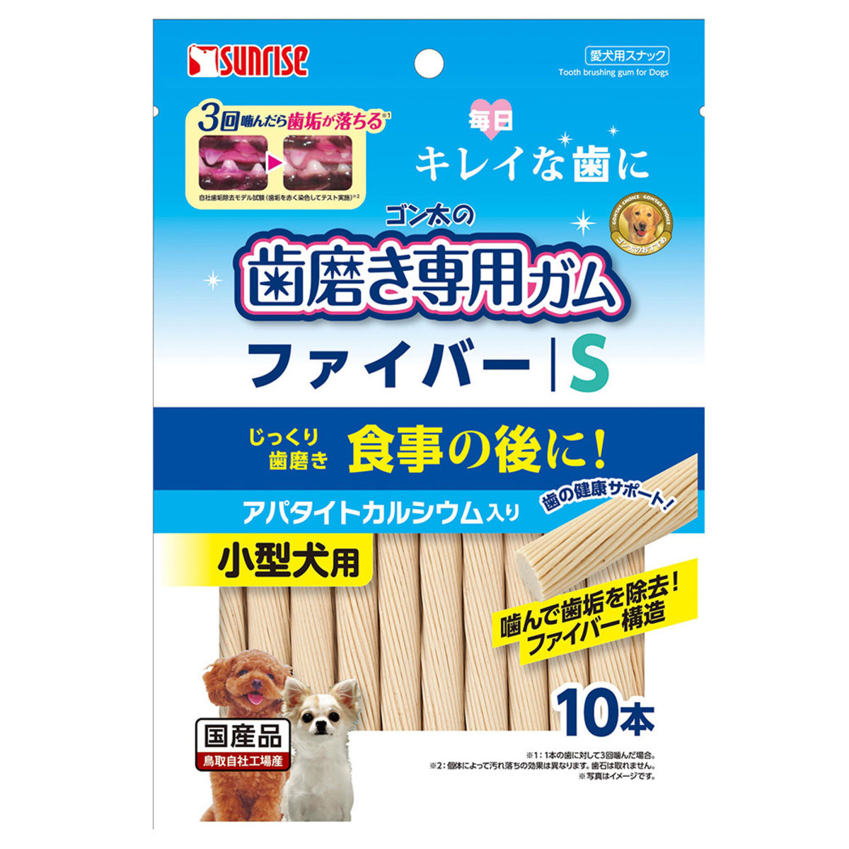 Fibrous tooth cleaner S size - 10pcs (Containing Apatite Calcium) (4973321924606) Best Before:31/7