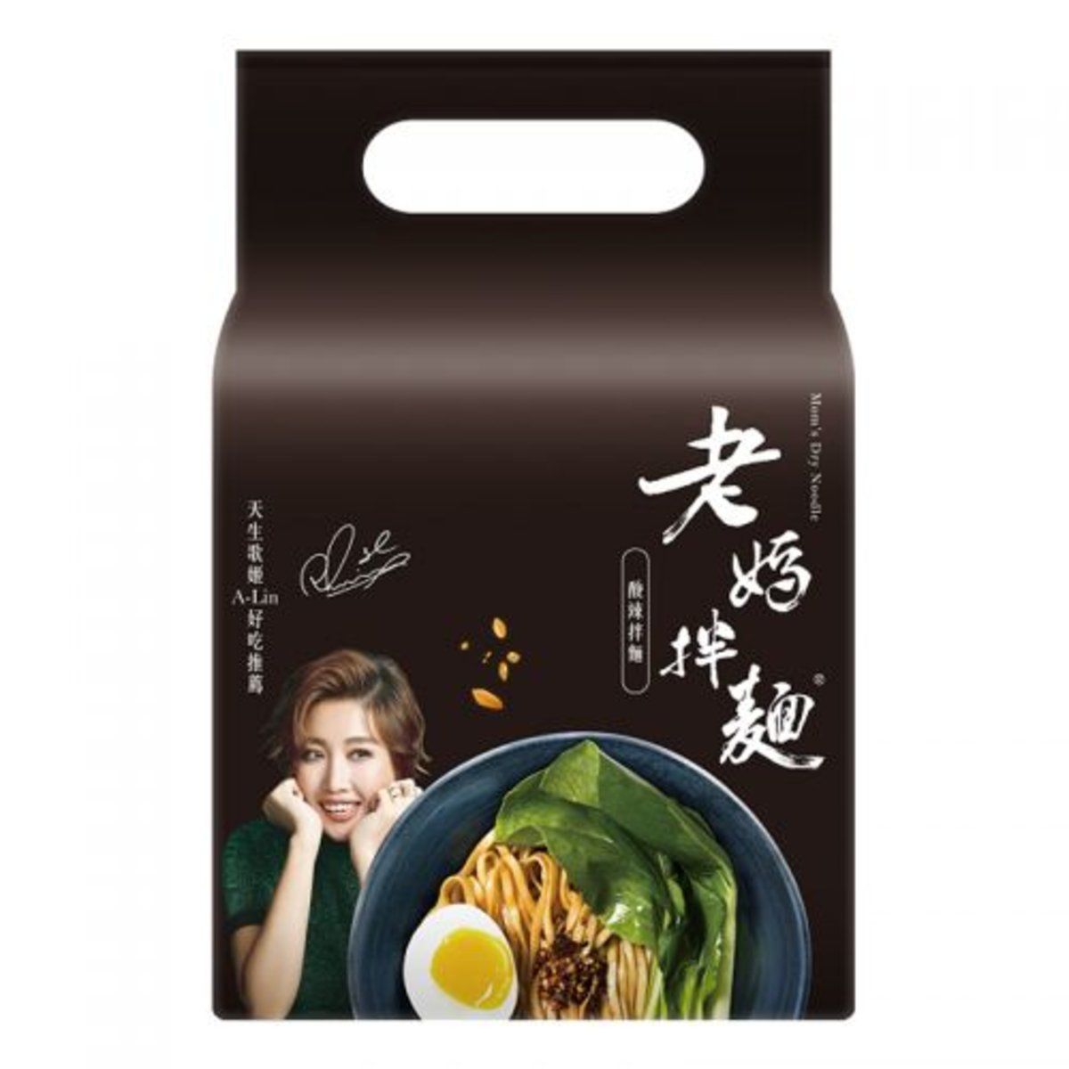 Mom's Dry Noodle Sour & Spicy Flavour 536g - 134g x 4packs for 1 bag  (4717011150612)
