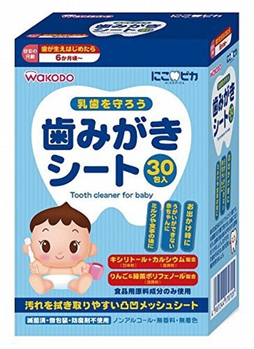 嬰兒潔齒棉 30包入 (4987244170705)
