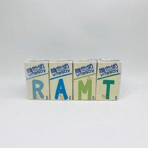 Q Ban Low Sugar Soybean Milk - 125ml x 4boxes (1pack) (6906742665665)