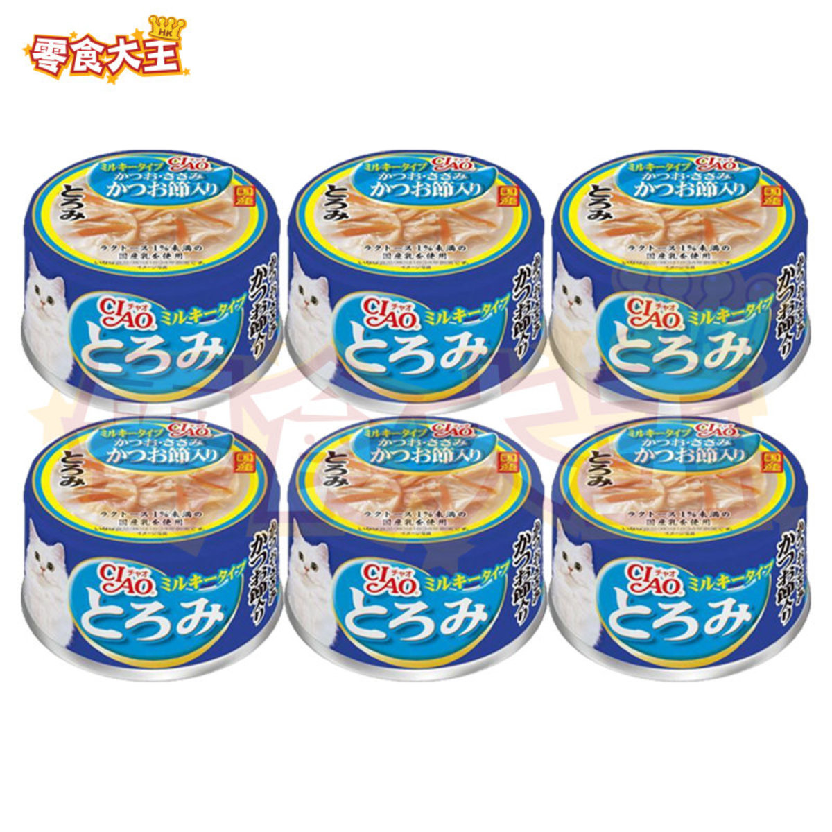 Milk Squid & Chicken Breast Squid Dry Fish Canned Cat Food- A-113  80g x 6 cans (4901133062384_6)