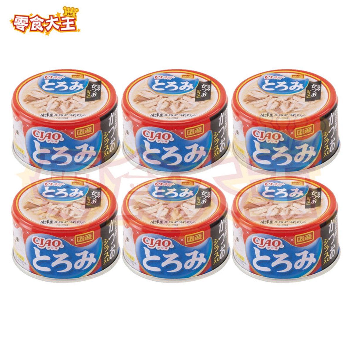雞胸肉&鰹魚&白飯魚貓罐頭 A-45 80g x 6罐 (4901133061790_6)
