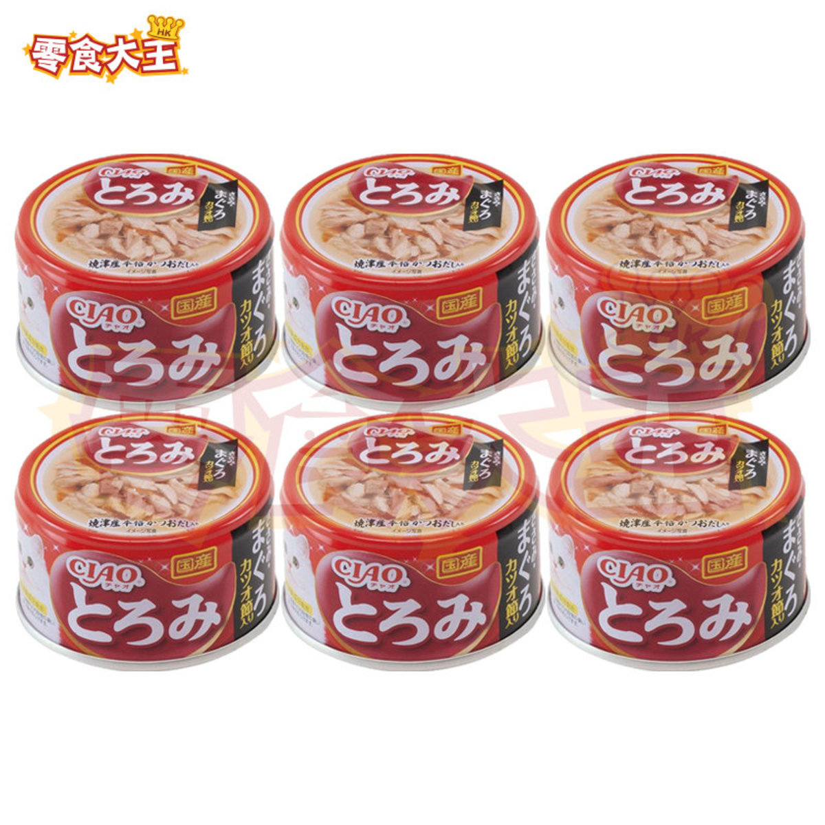 雞胸肉&金槍魚 鰹魚湯貓罐頭 A-42 80g x 6罐 (4901133061769_6)