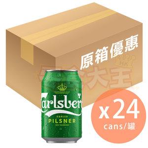 嘉士伯 Carlsberg [原箱] 淨飲箱計 嘉士伯啤酒 (24X330ml) 1箱24罐 (5740600020354/5740600022471) [可能係世界上最好嘅啤酒] [原箱啤酒] [罐裝啤酒]