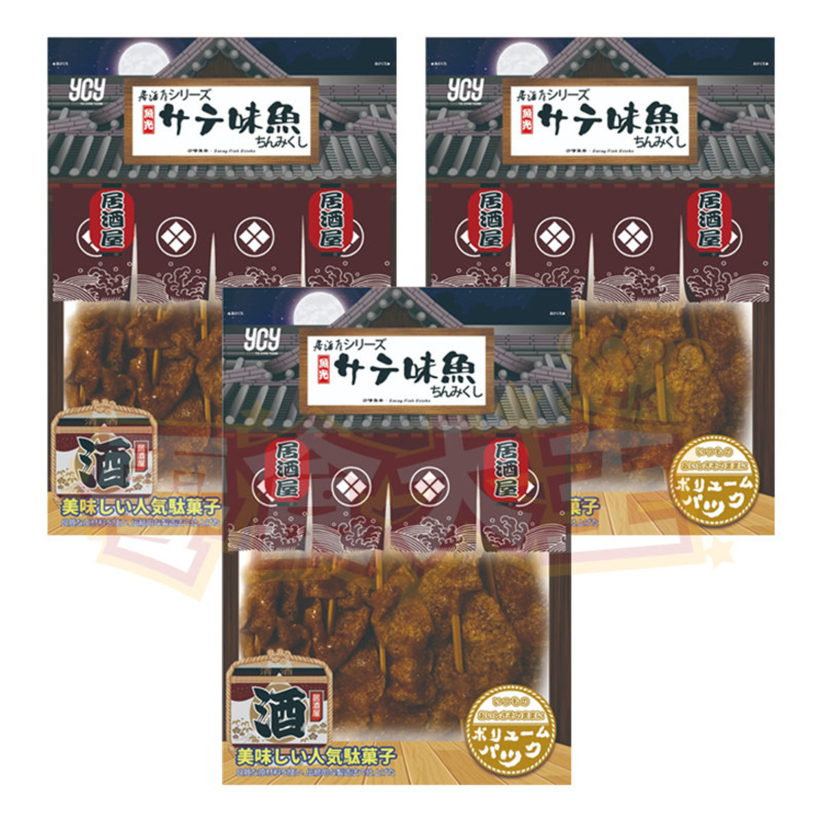 居酒屋系列 沙嗲魚串 100g x 3包 (4985636980048_3)