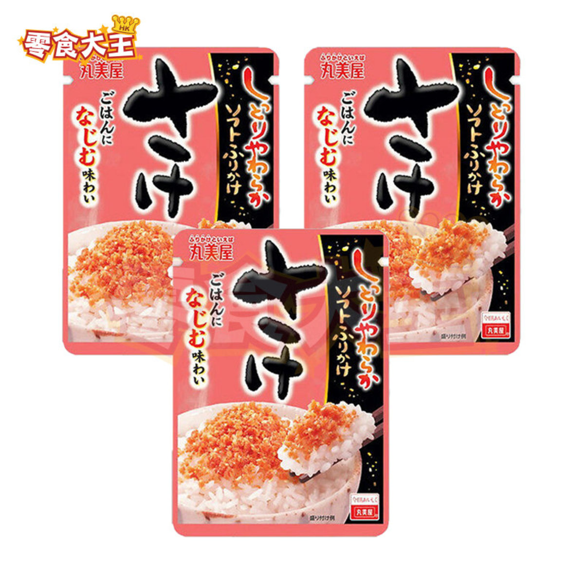 Salmon Furikake 28g x 3 bags (4902820016543_3)