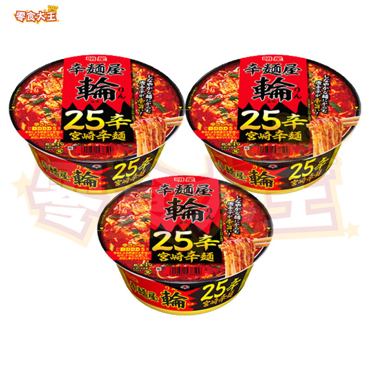 Karamenya Rin 25Kara Miyazaki Karamen 107g x 3 boxes (4902881438599_3)