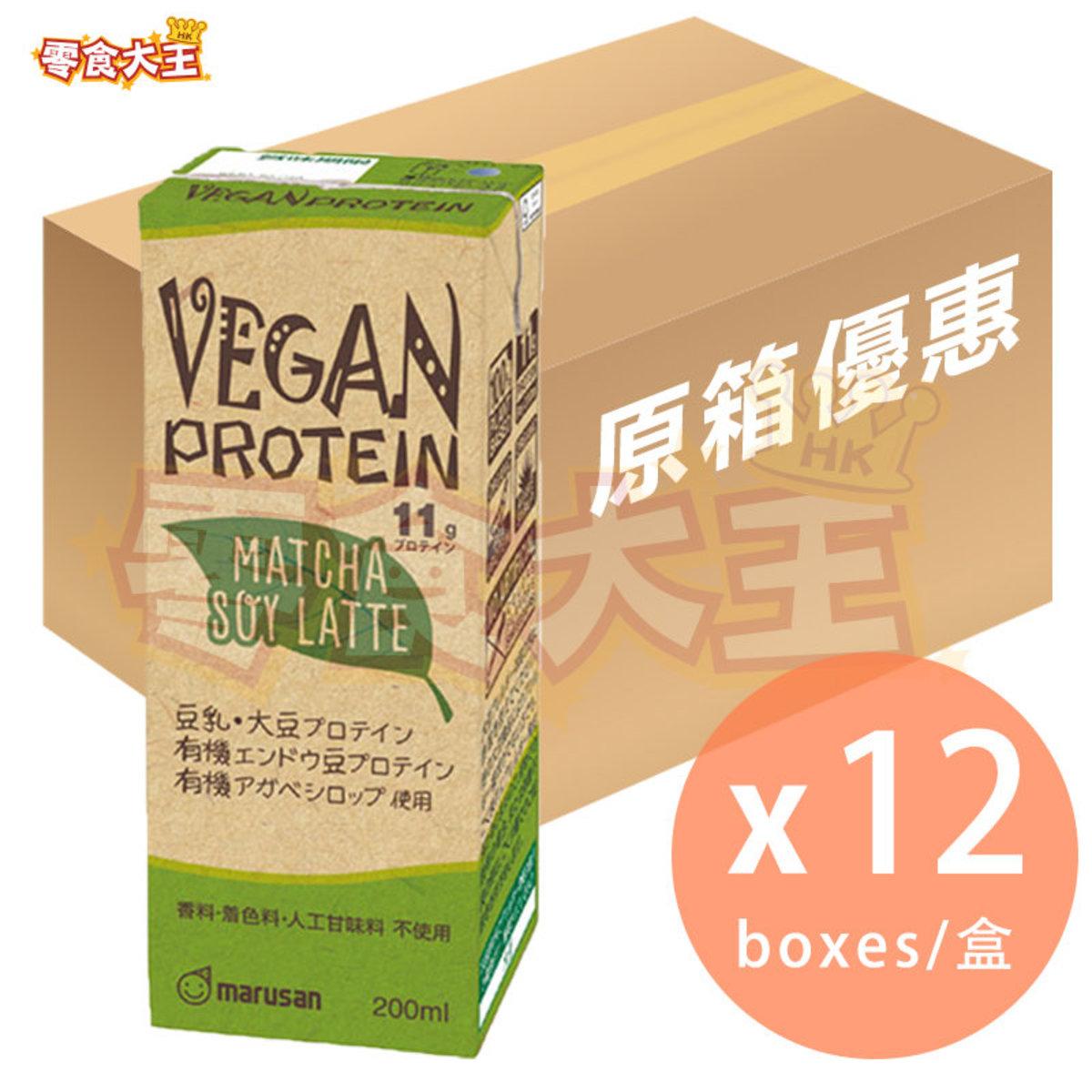[原箱] 素食蛋白抹茶大豆Latte 200ml x 12盒 (4901033643331_12)