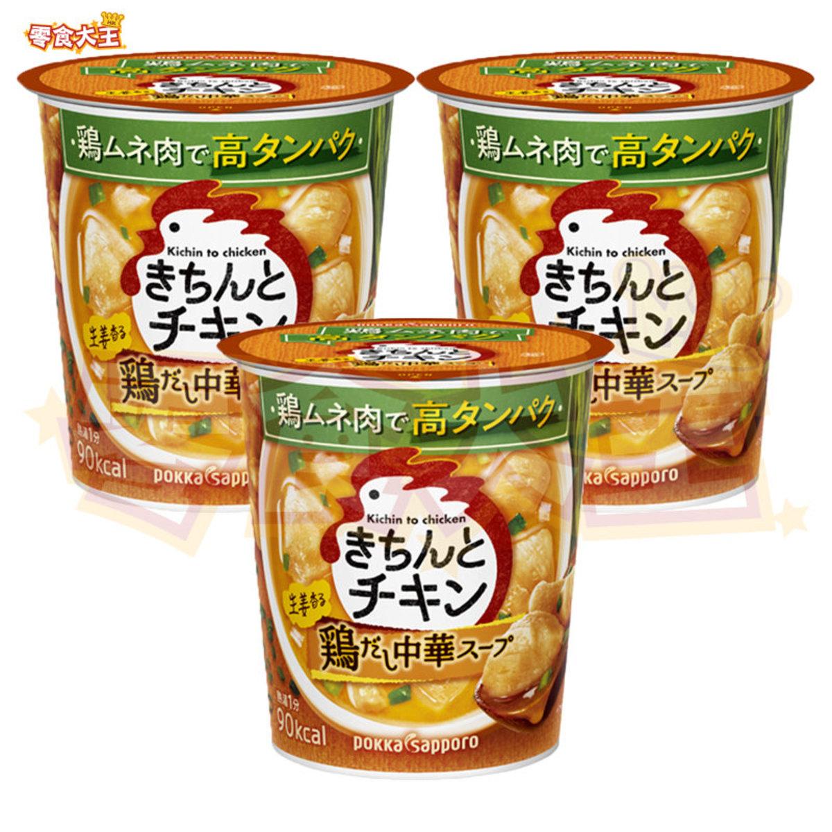 雞胸肉薑味雞湯 23g x 3杯 (4589850823985_3)