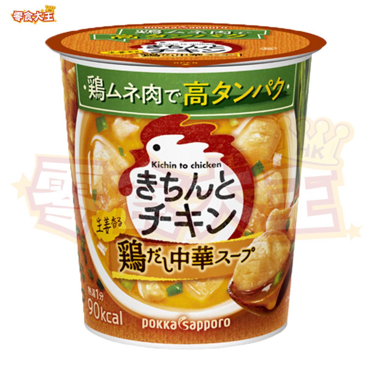 Kichin To Chicken Chicken Broth Chinese Soup 23g (4589850823985)