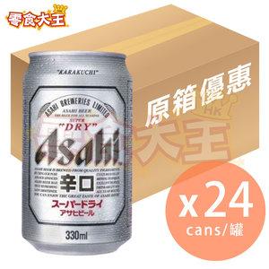 """朝日 [原箱啤酒] SUPER """"DRY"""" ASAHI啤酒 330ml x 24罐 (4901004021076_24) [乾啤酒] [ASAHI啤酒系列]"""