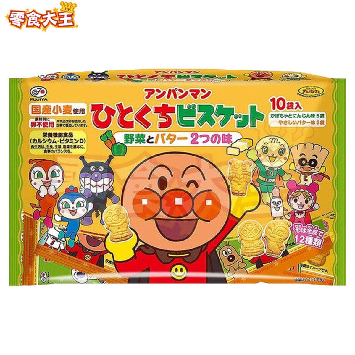 麵包超人野菜&牛油味餅乾 (各5包) 135g (4902555175560)