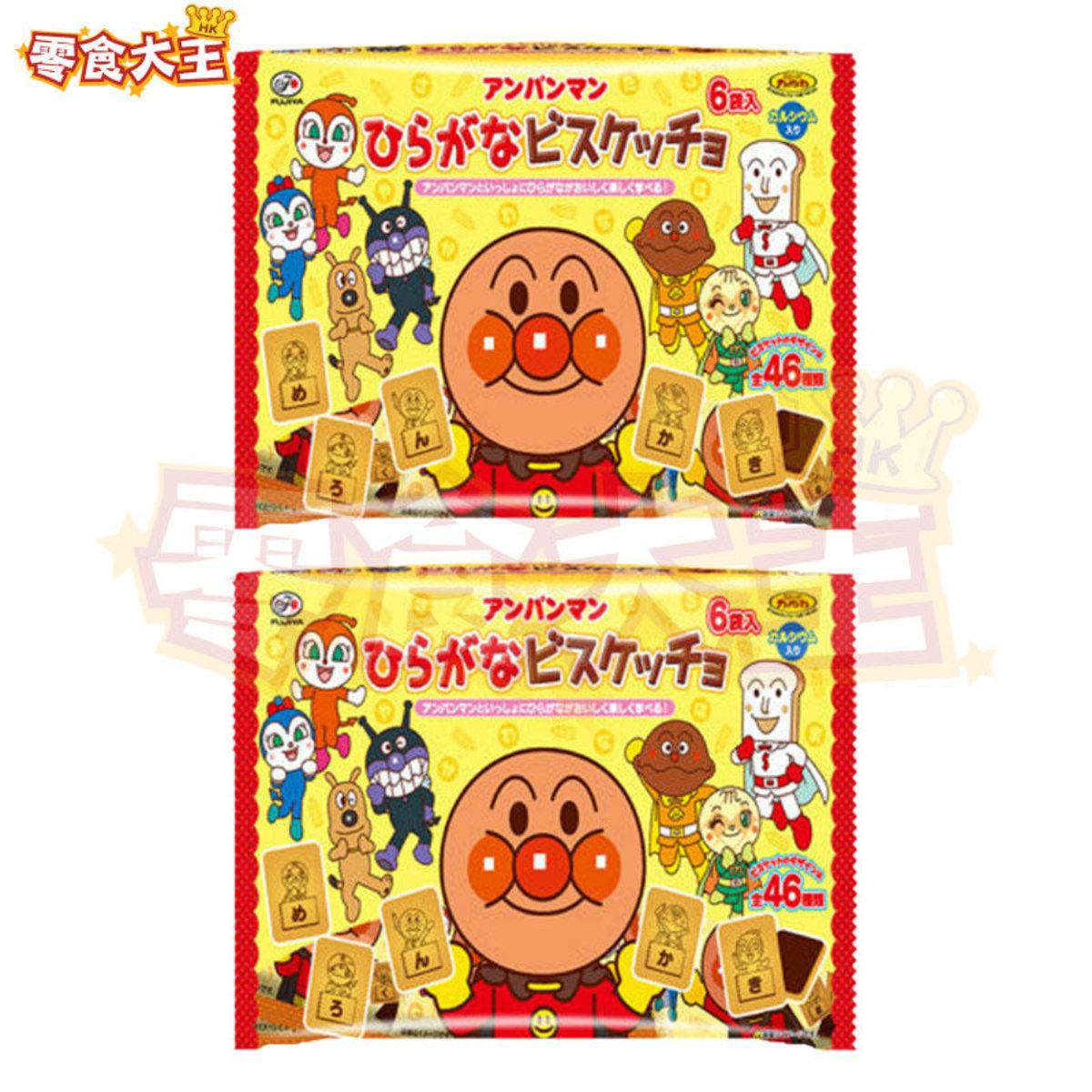 Anpanman Hiragana Bisketch 108g x 2 bags (4902555133591_2)