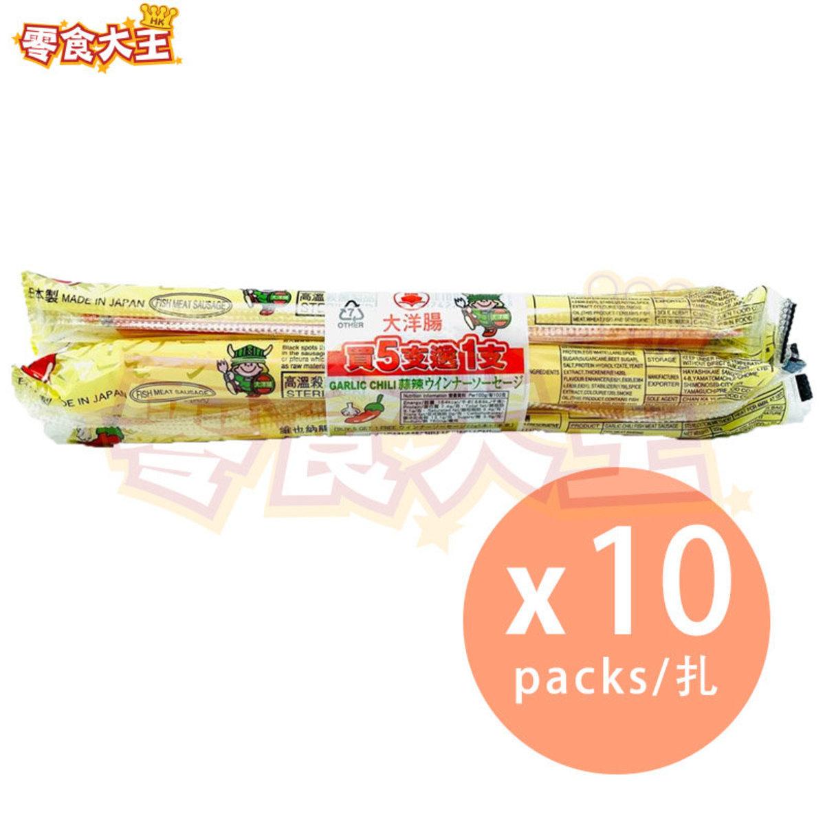 日本大洋腸蒜辣味 6條(5條送1條)裝 132g x 10包 (4902422859579_10)