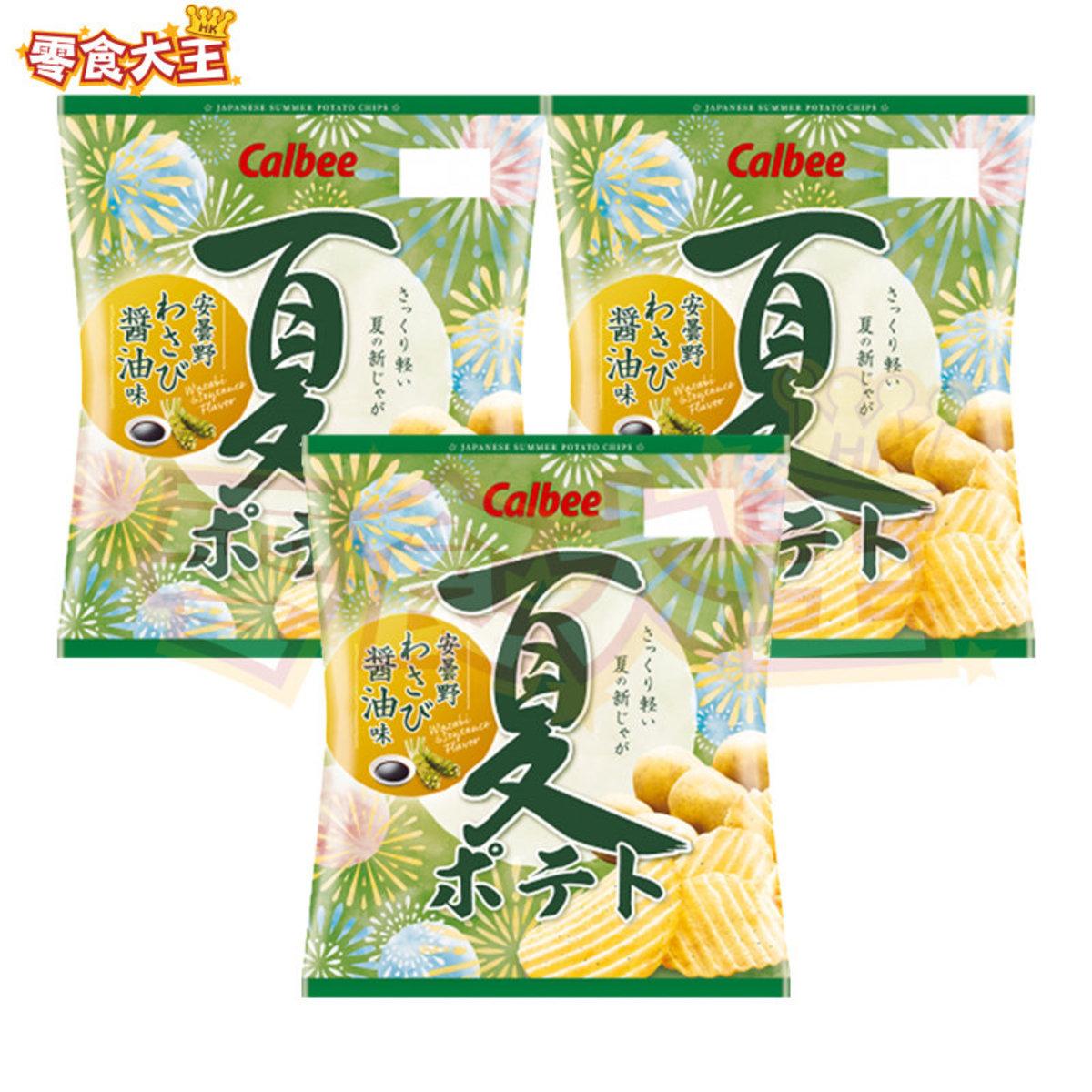 Natsu Potato Azumino Wasabi Shoyu Flavor 65g x 3 bags [Summer Limited] (4901330559922_3)